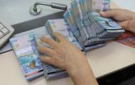 Самые высокооплачиваемые отрасли — финансовая и страховая - «Экономика»