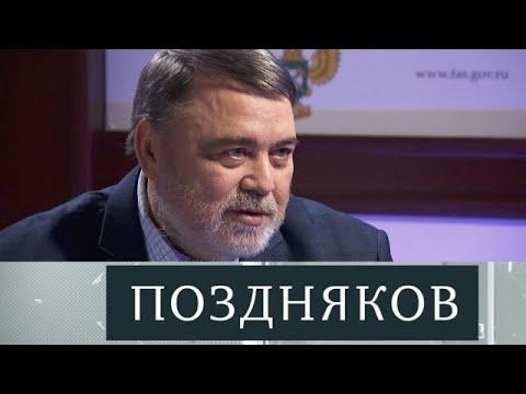 Эксклюзивное интервью главы ФАС Игоря Артемьева. Полная версия  - «Видео - ФАС России»