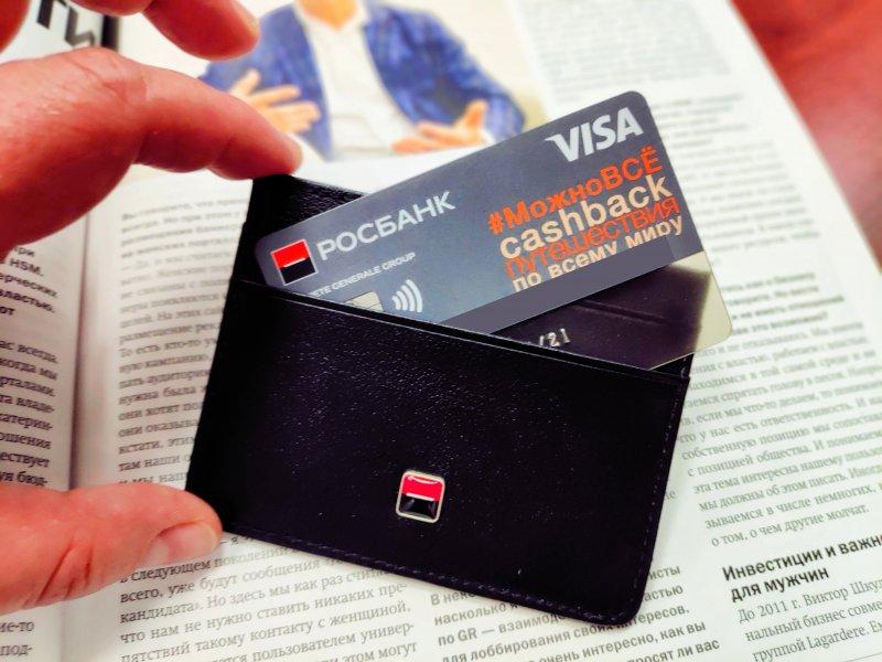 Банкиры раскрывают карты. Олег Филиппов о том, что можно по карте #МожноВСЁ - «Интервью»