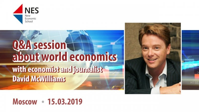 Q&A session about world economics with economist and journalist David McWilliams - «Видео - РЭШ»