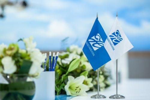 Новикомбанк откроет офис в Екатеринбурге - «Новости Банков»