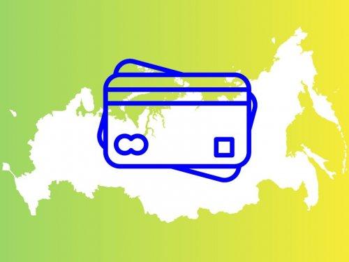 Инфографика Банки.ру: где в России чаще платят картами? - «Тема дня»