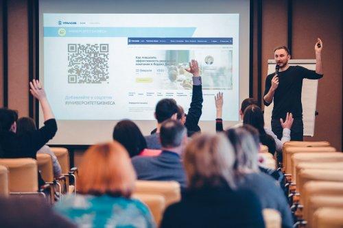 Банк УРАЛСИБ в Екатеринбурге провёл конференцию «Практикум для предпринимателей. Как прокачать свой бизнес» - «Пресс-релизы»
