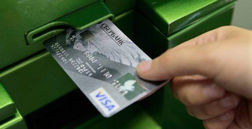 Кредиты наличными – возможность получения в день обращения