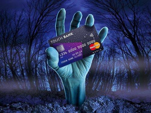 Закрытый банк продолжает взимать комиссию - «Тема дня»