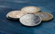 Дневные торги: 377,49 тенге за доллар - «Финансы»
