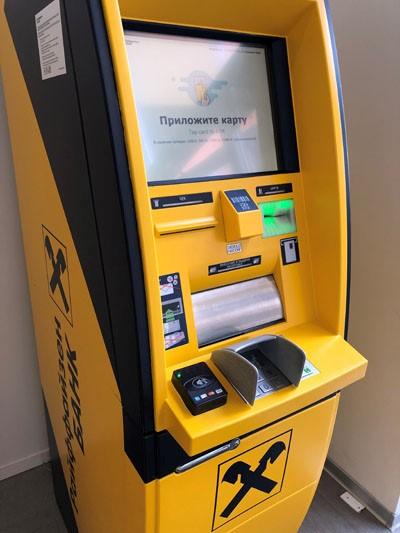 В одно касание: банкоматы Райффайзенбанка с NFC - «Пресс-релизы»
