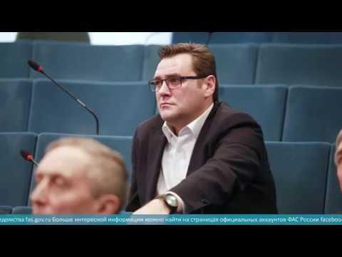 Как повысить открытость ФАС? Мнение общественников - «Видео - ФАС России»
