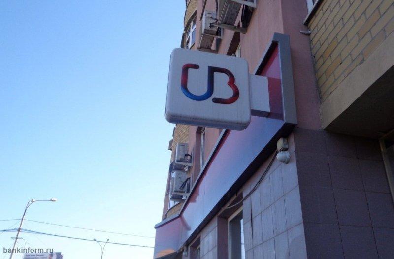 УБРиР получил награду за клиентоориентированность - «Новости Банков»
