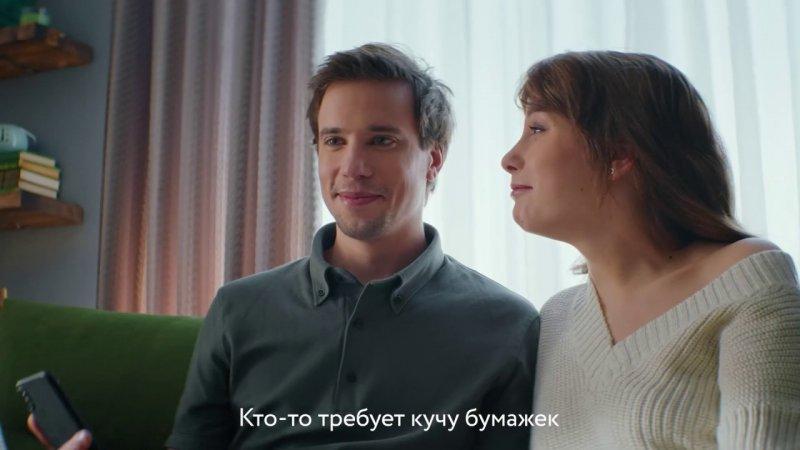 Дружелюбный кредит от Сбербанка - «Видео - Сбербанк»