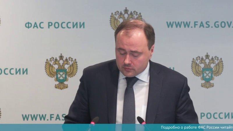 ФАС достаточно открыта для вас? - «Видео - ФАС России»