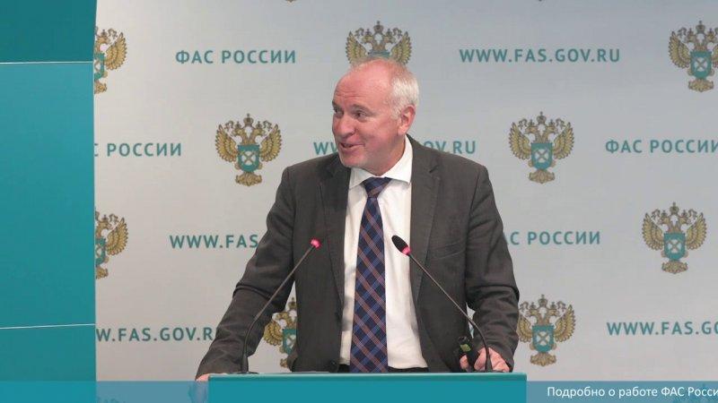 ФАС реформирует общественно-консультативные советы при УФАС - «Видео - ФАС России»