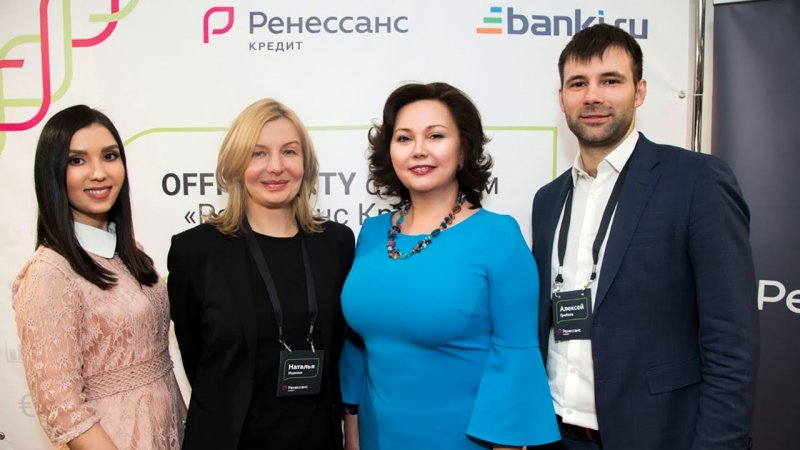 OFFICEPARTY с банком «Ренессанс Кредит» - «Видео - Банка»