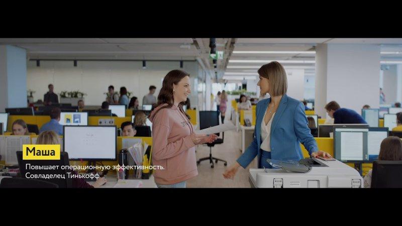 Тинькофф зовет в долю - «Видео - Тинькофф Банка»