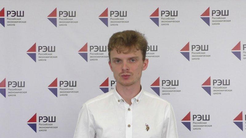 Выпускник РЭШ рассказывает об анализе больших данных - «Видео - РЭШ»