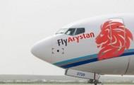 Лоукостер FlyArystan совершил первый рейс из Алматы в Нур-Султан - «Экономика»