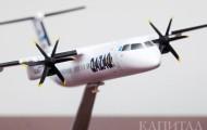 QAZAQ AIR будет летать из Алматы в Ош - «Экономика»