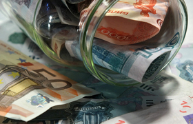 Радикальное решение - «Финансы»