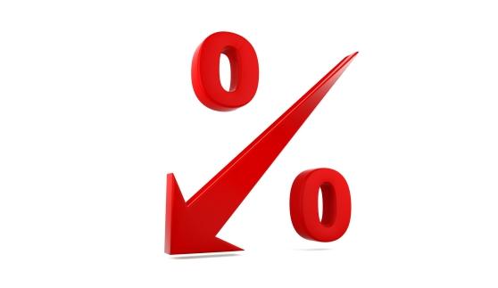 Ставки по вкладам снизились впервые за полгода - «Пресс-релизы»