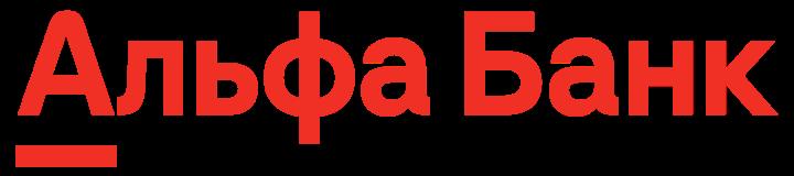 Альфа-Банк представил обновленный логотип и новый фирменный шрифт - «Пресс-релизы»