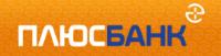 Главой Плюс Банка избран Кантар Орынбаев - «Пресс-релизы»
