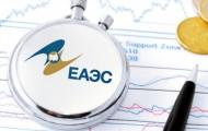 Введение единой валюты в ЕАЭС не принесет никаких преимуществ - «Финансы»