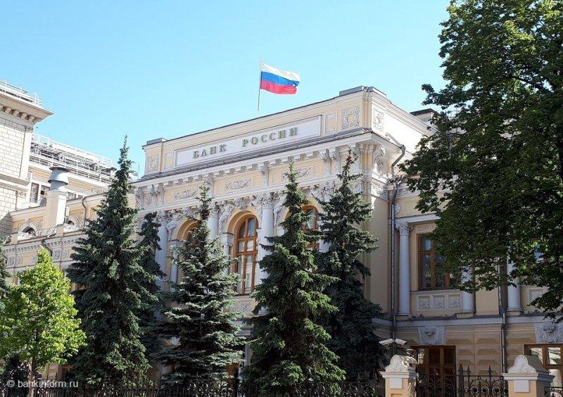 Страховое возмещение по вкладам может увеличиться до 10 млн рублей в особых ситуациях - «Новости Банков»