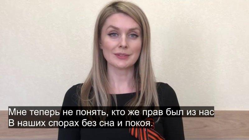 ФАС: Читаем стихи о войне. Стихотворение Владимира Высоцкого «Почему все не так?» - «Видео - ФАС России»
