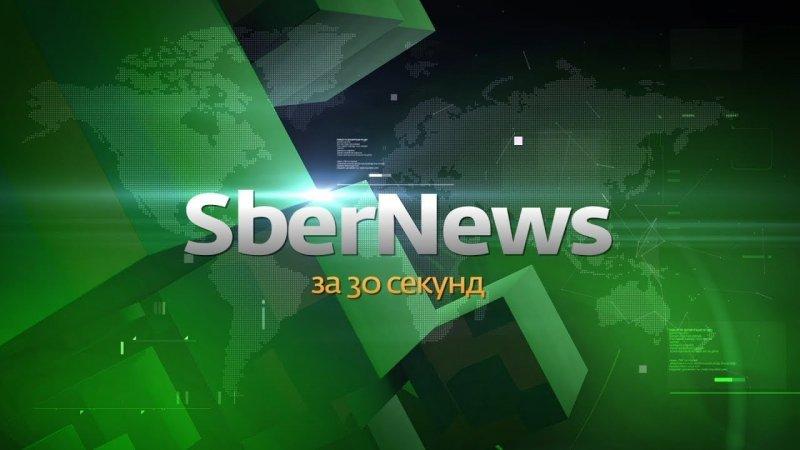 Самый инновационный банк - «Видео - Сбербанк»