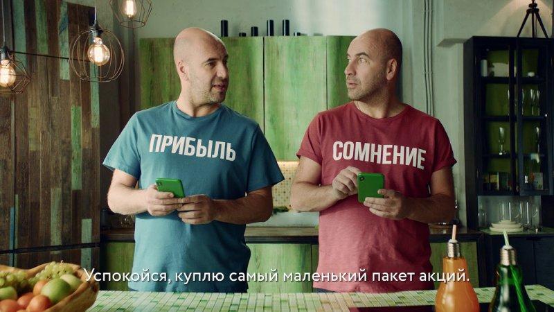 Сбербанк Инвестор - «Видео - Сбербанк»
