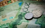 Доллар перешагнул отметку 384 тенге - «Финансы»