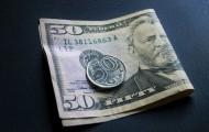 Дневные торги: 383,78 тенге за доллар - «Финансы»