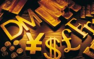 Цены на металлы, нефть и курс тенге на 15-17 июня - «Финансы»