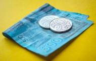 Доллар подешевел до 384 тенге - «Финансы»