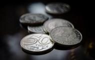 Тенге приближается к минимальным значениям - «Финансы»