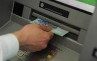 Казахстанцы ежемесячно обналичивают более триллиона тенге - «Финансы»