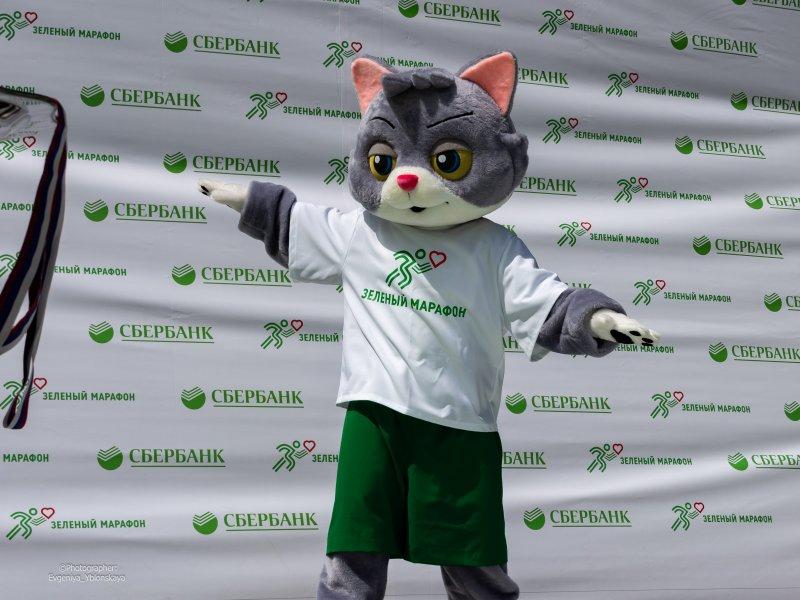 В Екатеринбурге прошел восьмой Зеленый марафон Сбербанка - «Новости Банков»
