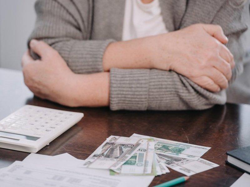 Стратегия для пенсионера - «Тема дня»