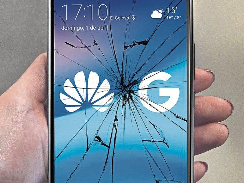 США vs Huawei: кто пострадает и чья возьмет - «Тема дня»