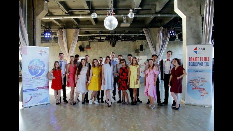 VII Весенний бал РЭШ - «Видео - РЭШ»