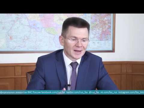 Московская область поделилась опытом развития конкуренции - «Видео - ФАС России»