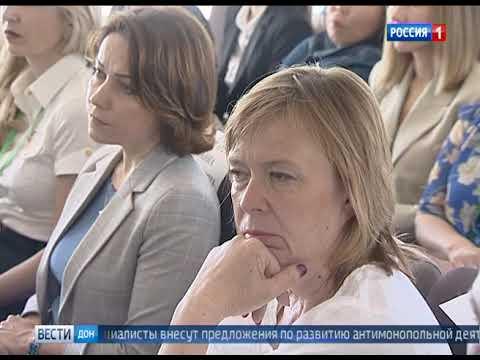 В Ростов на семинар-совещание съехались представители ФАС, власти и бизнеса - «Видео - ФАС России»