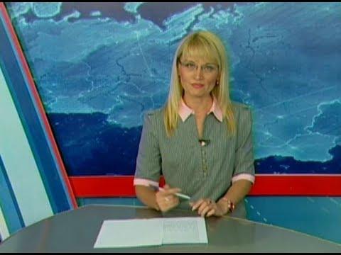 Вести Адыгея - 22.05.2019 - «Видео - ФАС России»