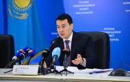 Резерв правительства планируют увеличить до 72,9 млрд тенге - «Экономика»