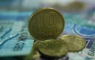 Доллар торгуется на бирже по 384,01 тенге - «Финансы»