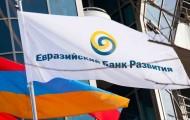 ЕАБР намерен продать тенговую часть своего кредитного портфеля - «Экономика»