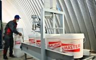 В Актобе запущен цех по выпуску лакокрасочной продукции - «Экономика»