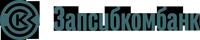 Запсибкомбанк: 40 лет на первой линии - «Пресс-релизы»