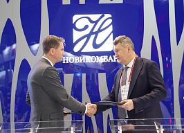 10 новых предприятий Ростеха присоединились к программе Новикомбанка по эмиссии социально-платежных карт работника Госкорпорации - «Новикомбанк»