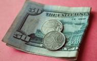 Аналитик: Тенге вернулся под давление - «Финансы»
